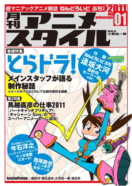 Anime_style_0210_b5s