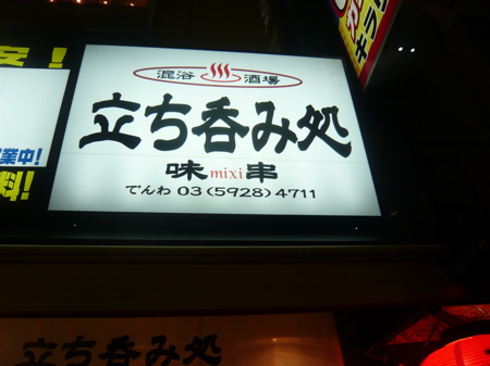 200712194_2