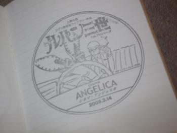 20090416