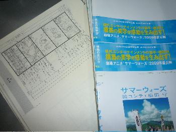 20090724